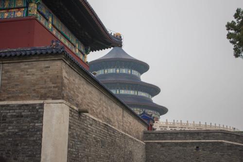 Pékin-1