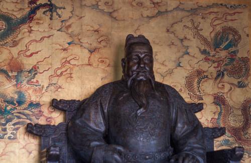 Pékin-11