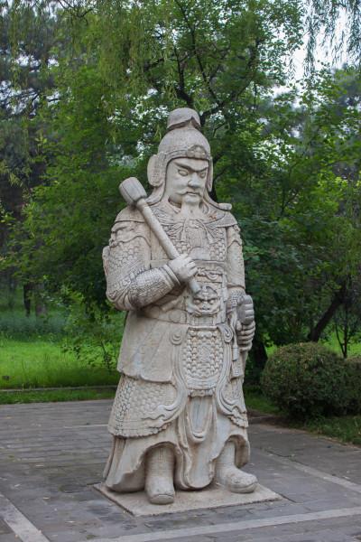 Pékin-17