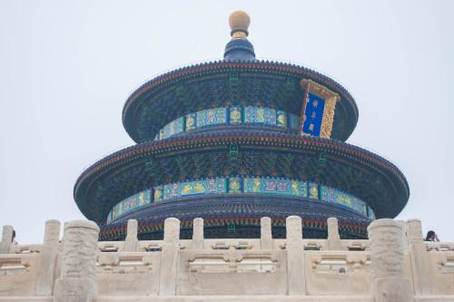 Pékin-2