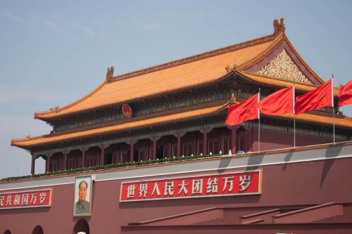 Pékin-26