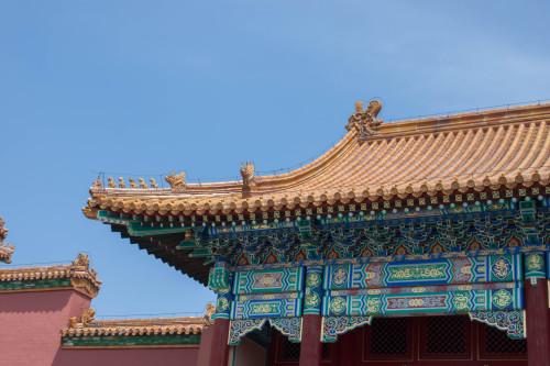 Pékin-30