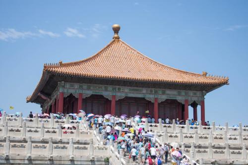 Pékin-31