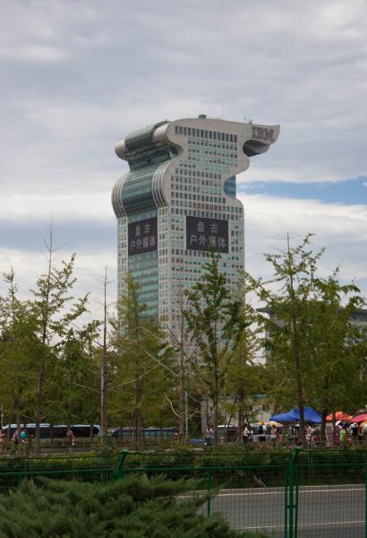 Pékin-35