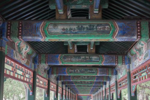Pékin-40