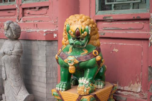Pékin-7