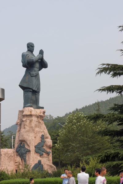 Luoyang-Xian-1