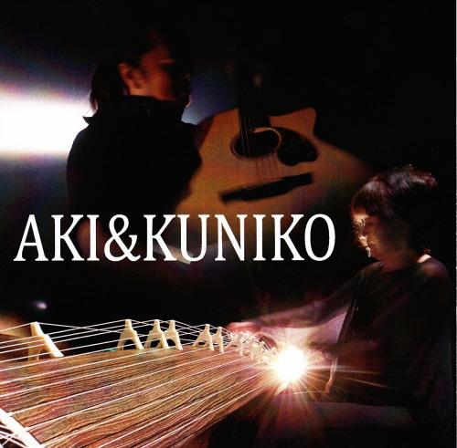 AkiKuniko