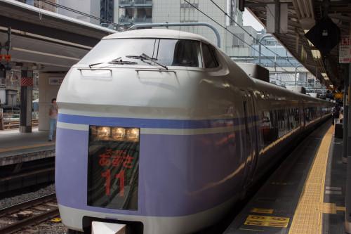 Japon-1