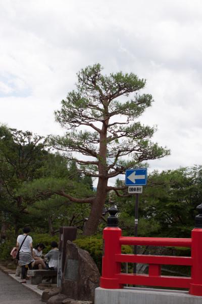 Japon4-3