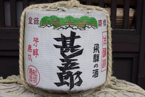 Japon4-5
