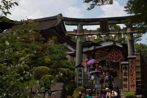 Kyoto2-10