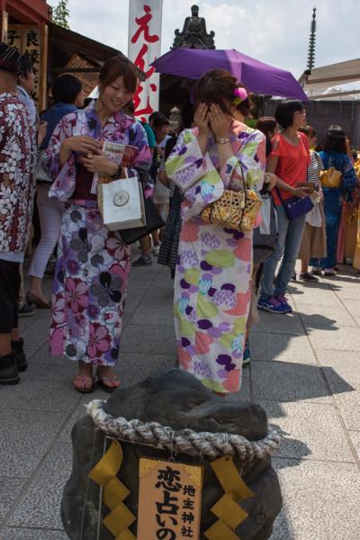 Kyoto2-11