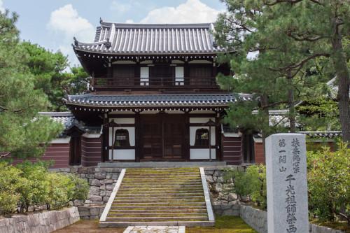 Kyoto2-3