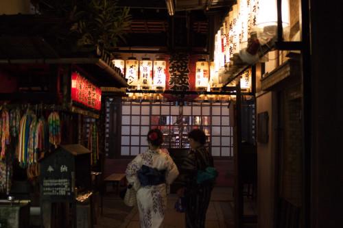 Kyoto2-34