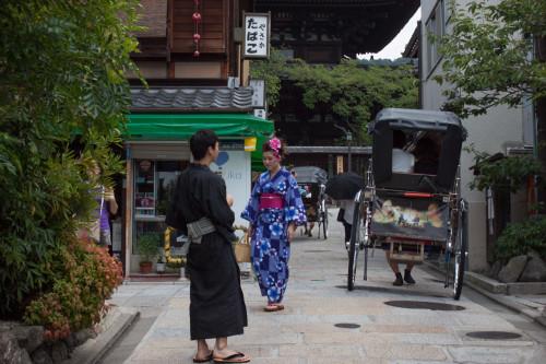 Kyoto2-5